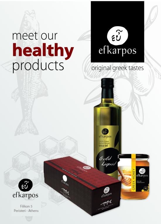 Efkarpos Company